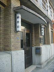 20050417-14