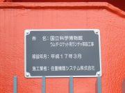20050817-13