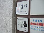 20051030-11
