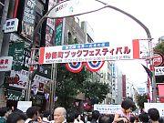 20051106-01