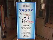 20051123-01