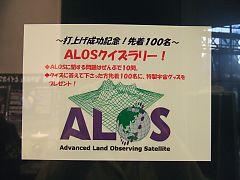 20060128-03