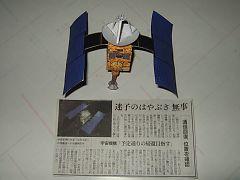 20060310-01