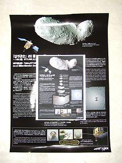 20060326-07
