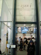 20040920-21.jpg