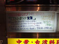 2006042301