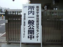 2006043001