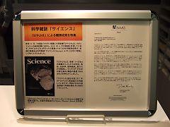 2006060323