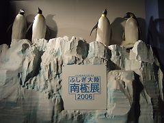 2006072803