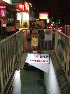 2006111912