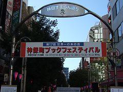 2007110401
