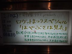 2007021811