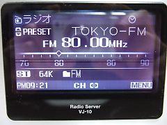 2008010605