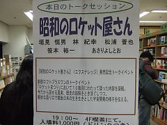 2008021701