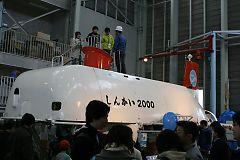 2008052606
