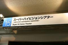 2008053105