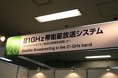 2008053107