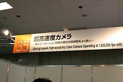 2008053109