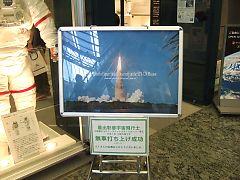 2008060102