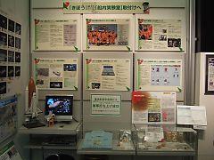 2008060104