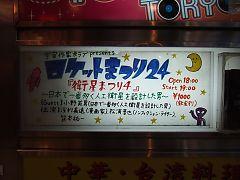 2008070701