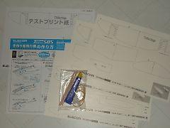 2008070713