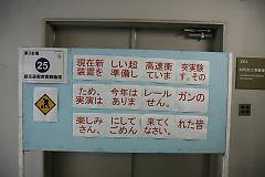 2008080916