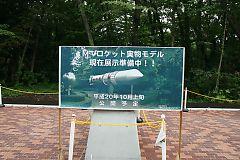 2008080924