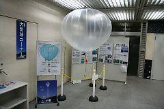 2008082011