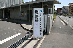 2008083001