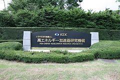 2008090701