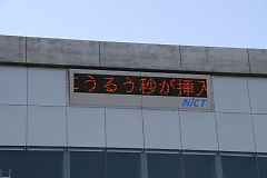 2009010104