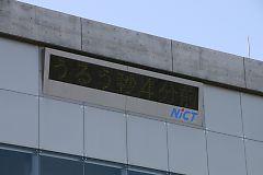 2009010105