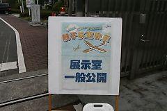 2009032912