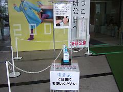 2009060806