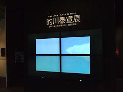 2009072011