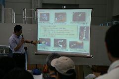 2009080823
