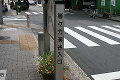 2009090601