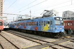 2009092601
