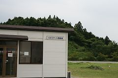 2009092724