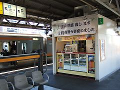 2009121303