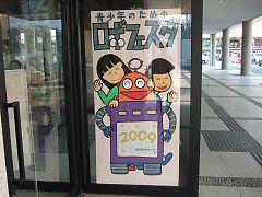 2009122001