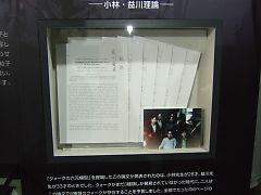 2009122014