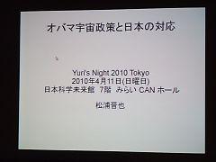 2010042412