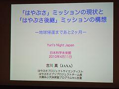 2010042414