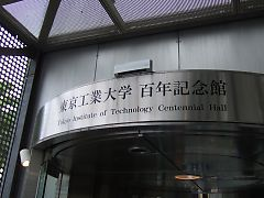 2010071719