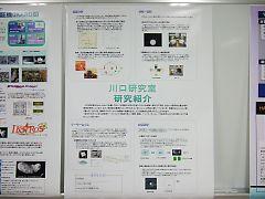 2010072511