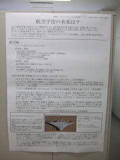 2010072514