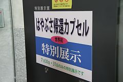 2010073010