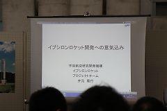 2010073042